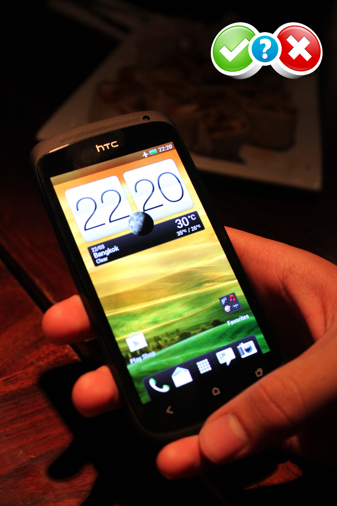 HTC_ONE_S_HANDS_ON_EXCLUSIVE_INSTALL_OR_NOT (1)