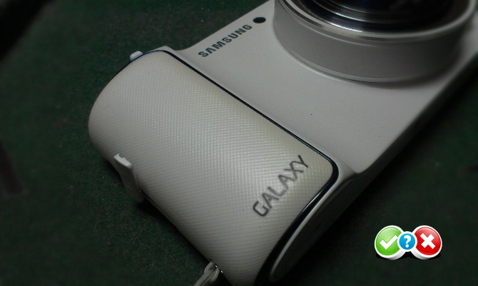 galaxy_camera_12_INSTALL_OR_NOT