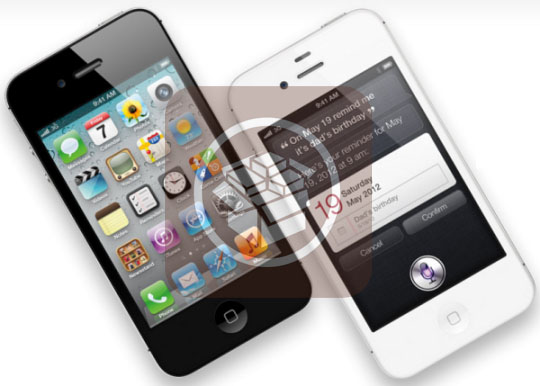 iphone-4s-cydia