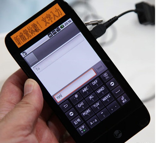 kddi-kyocera-phone-does-multi-layer-touch-feedback_1